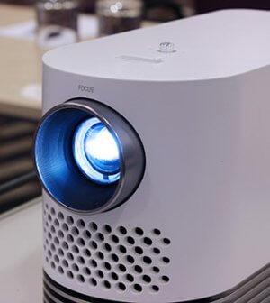 LG Andante Erstrahlt Die Welt Mit Hellem Licht